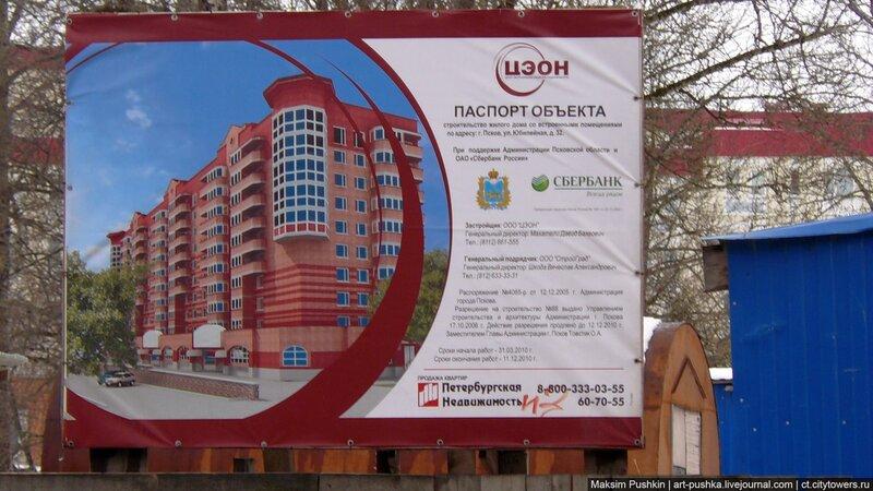 http://img-fotki.yandex.ru/get/5900/art-pushka.4e/0_47726_cdf8f08_XL.jpg