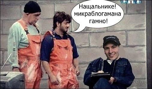 luchi-nenavisti-v-vkontakte-foto_47088_s__12