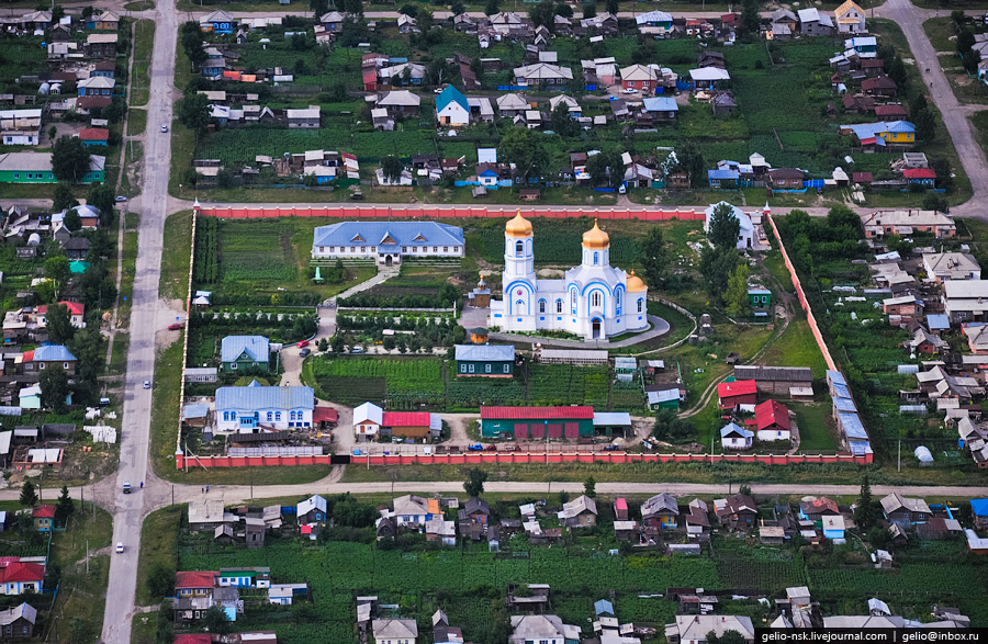 город обь новосибирская область: