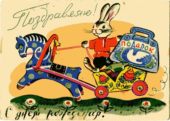 Почтовая карточка 1961 г.