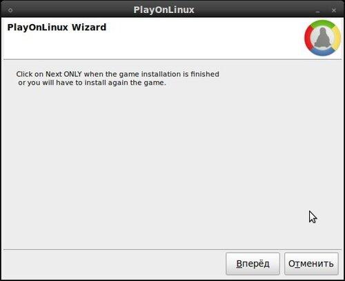 PlayOnLinux_748.jpeg