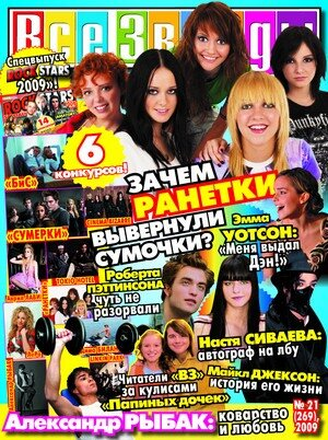 http://img-fotki.yandex.ru/get/5900/m-jackson-info.28/0_5043a_b3c648b2_L.jpg
