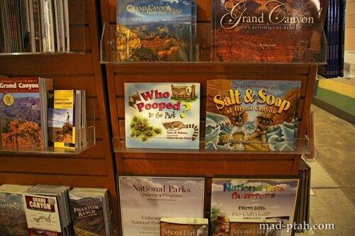 книжка, детская книга, кто нагадил в парке, юмор, идиотека