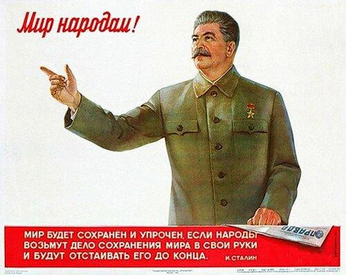 http://img-fotki.yandex.ru/get/5900/na-blyudatel.23/0_49466_a7609027_L