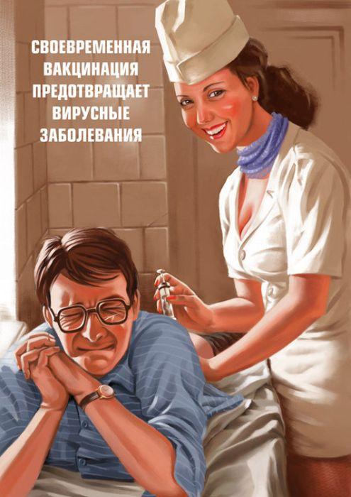 Плакат сексуальный