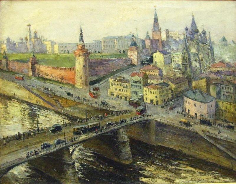 Яковлев Борис Николаевич 1890-1972  «Москва. Вид на Кремль со стороны старого Москворецкого моста». 1936 холст, масло, 100х130