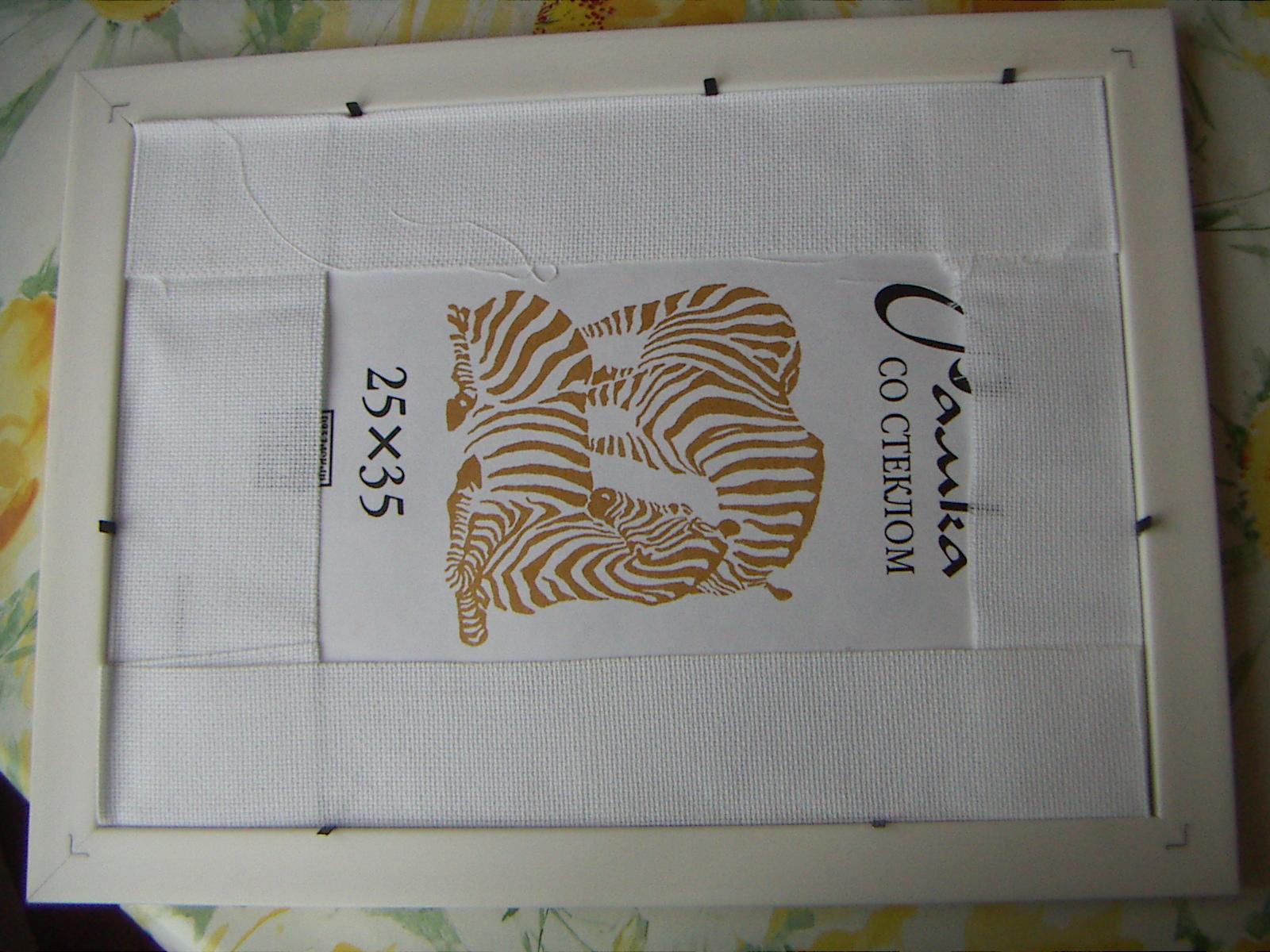 схема для вышивания бисером рамки