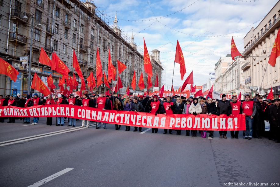 7 ноября - красный день календаря!