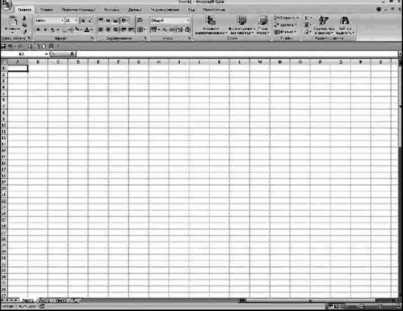 Состав и настройка окна Excel 2007