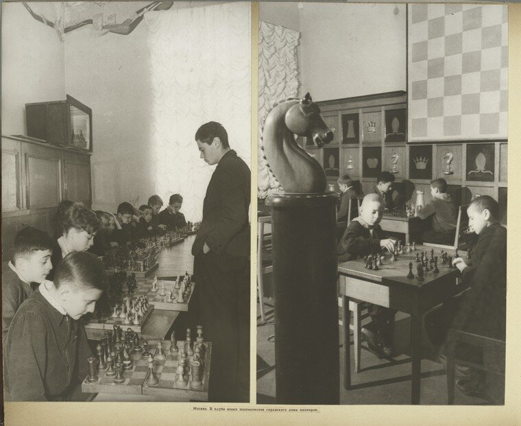 [Youth Chess Club in Moscow.]
