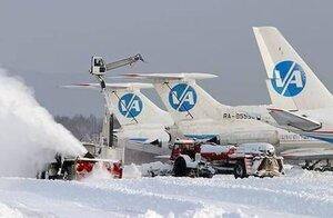 Международный аэропорт Владивосток оштрафован более чем на 1 миллион рублей