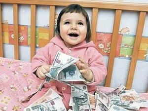 Приморские семьи могут получить часть материнского капитала на бытовые нужды