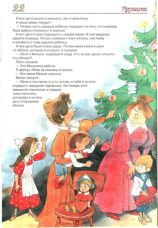 Зощенко рассказы скачать pdf
