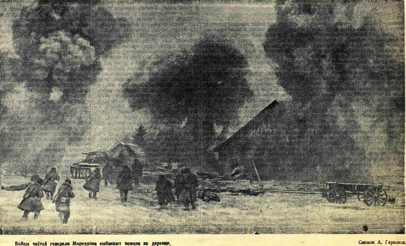 «Красная звезда», 23 февраля 1942 года, как русские немцев били, потери немцев на Восточном фронте, красноармеец, Красная Армия