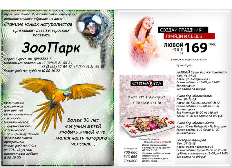 http://img-fotki.yandex.ru/get/5901/123262551.3/0_70024_2582b60c_XL.jpg