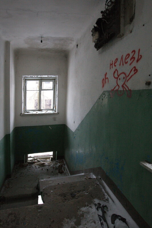 http://img-fotki.yandex.ru/get/5901/126877939.b/0_5e962_d2889f0_XL.jpg