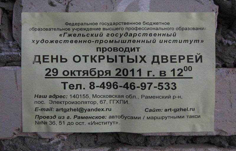 http://img-fotki.yandex.ru/get/5901/126877939.b/0_5e972_8ae52dfe_XL.jpg