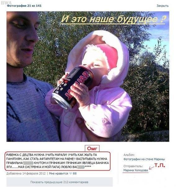 http://img-fotki.yandex.ru/get/5901/130422193.f1/0_76eb0_fec5c57d_orig