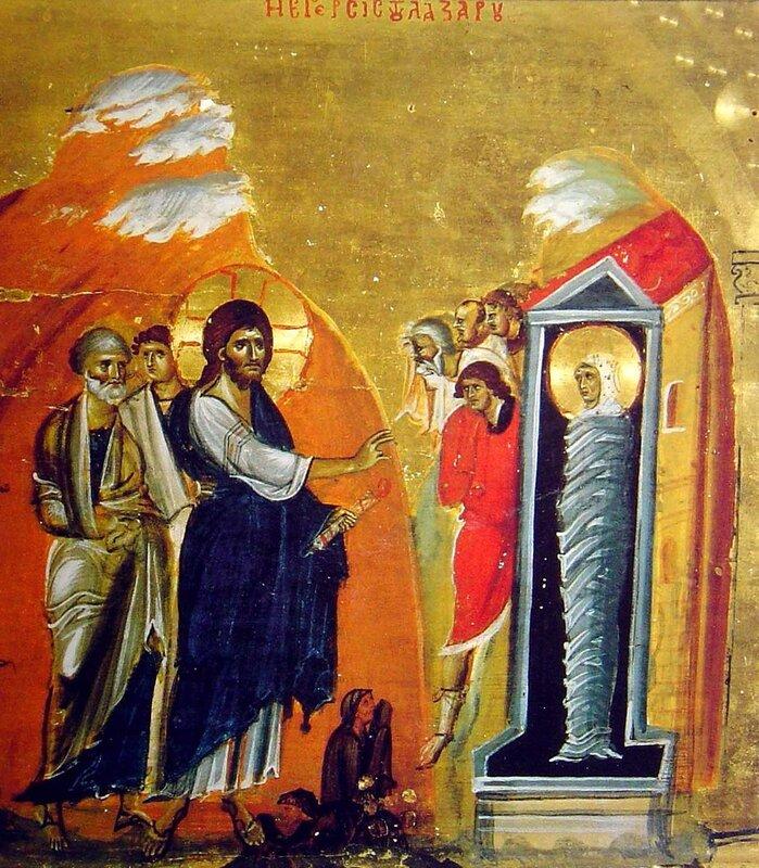 Воскрешение Праведного Лазаря. Византийская икона.