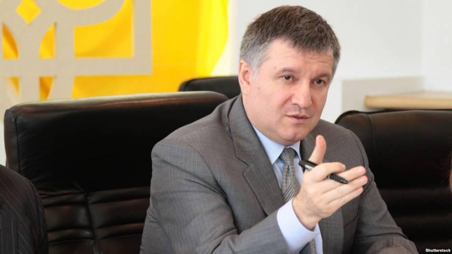Аваков: из 23 задержанных экс-налоговиков суд арестовал 12, общая сумма залога – почти 444 миллиона гривен