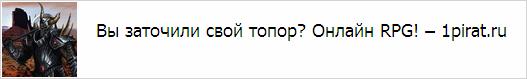 http://img-fotki.yandex.ru/get/5901/18026814.c/0_5b7aa_33c77d50_XL.jpg