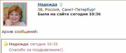 http://img-fotki.yandex.ru/get/5901/18026814.c/0_5b7ab_34db75a6_L.jpg