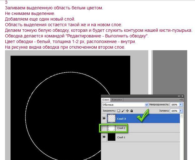 https://img-fotki.yandex.ru/get/5901/231007242.16/0_114627_e90a69f2_orig