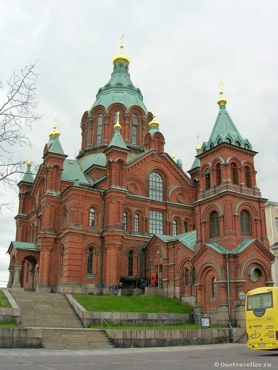 Хельсинки. Успенский православный собор.