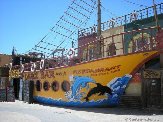Египет. Дахаб. Ресторан-корабль.
