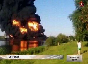 Пожар на Москве-реке