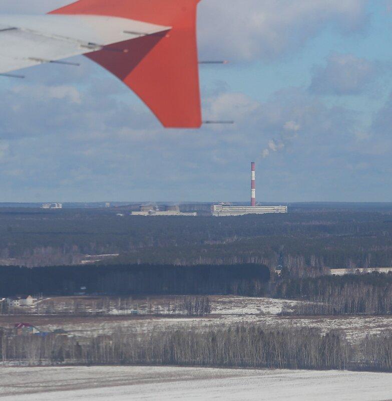 Novosverdlovskaya CHPP.