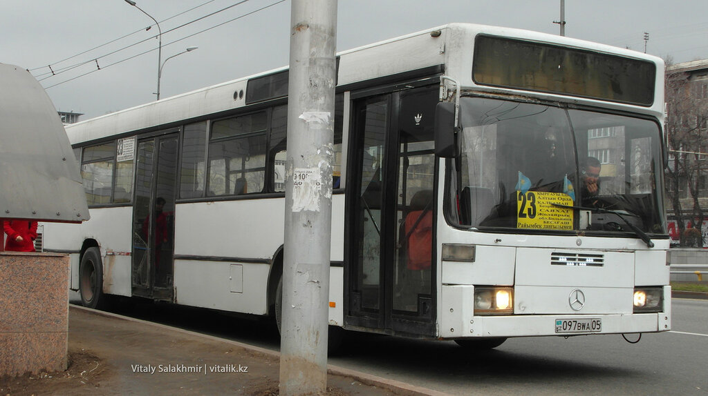 Автобус 23.
