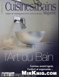 Журнал Cuisine & Bains Magazine №145 2013