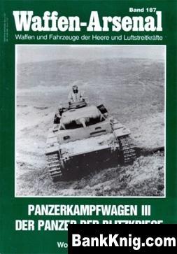 Panzerkampfwagen III - Der Panzer der Blitzkriege – pdf  70,5Мб