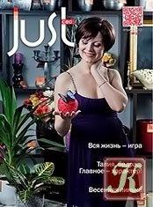 Just ceo №3 (апрель 2012)