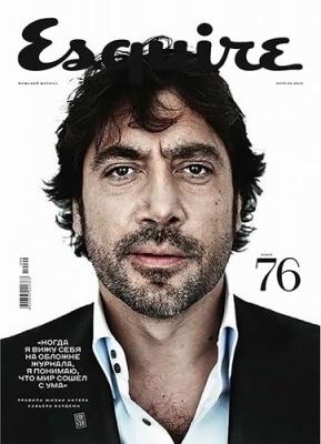 Журнал Журнал Esquire №4 (апрель 2012) Россия