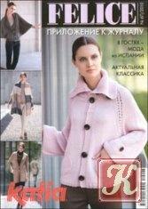 Книга Felice. Приложение №6П 2010
