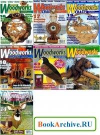Книга Creative Woodworks & Crafts № 68-74 2000 (полный архив за 2000 год).