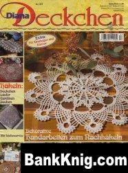 Журнал Diana Deckchen №57