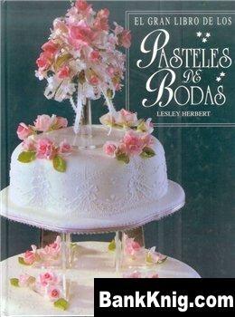 Журнал El Gran Libro De Los Pasteles De Bodas / Большая книга свадебных тортов