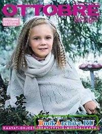 Журнал Ottobre design №6, 2008