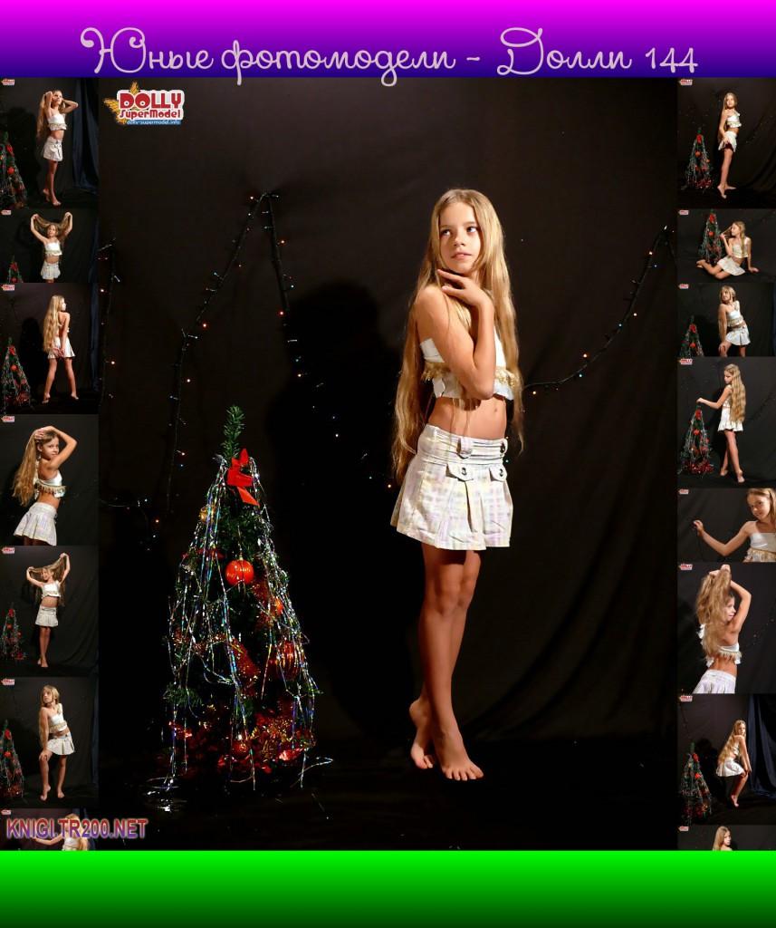 http://img-fotki.yandex.ru/get/5901/316383862.3/0_11d83d_b8b923b0_orig