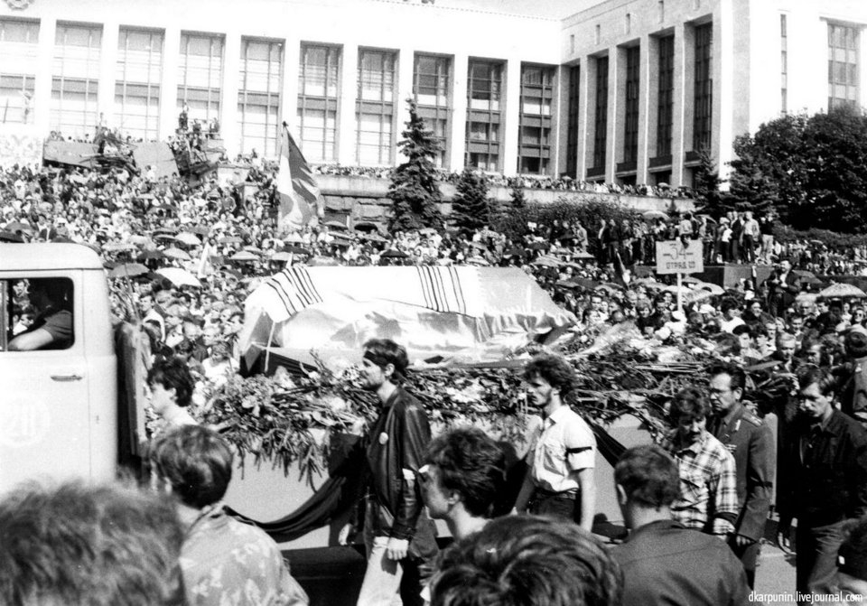 Помни август 91!