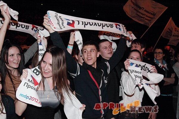 Михаил Прохоров встретился с избирателями