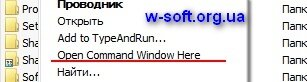Open Command Window Here