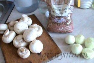 гречка с луком и грибами