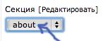 http://img-fotki.yandex.ru/get/5901/86739732.0/0_68432_bcbf38cd_orig.png