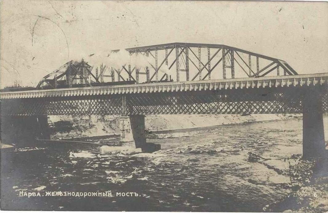 Железнодорожные мосты