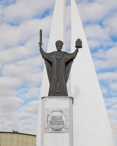 калининград памятник рыбакам и памятник николаю чудотворцу