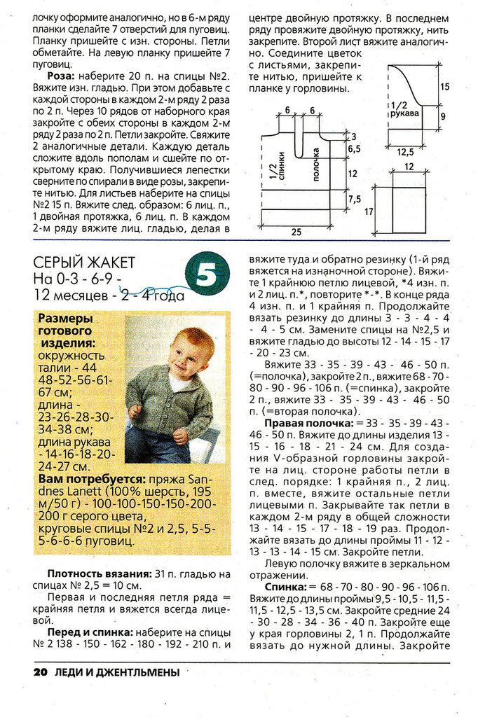 http://img-fotki.yandex.ru/get/5901/elving1980.1/0_5d491_eaaa4c48_XXL.jpg